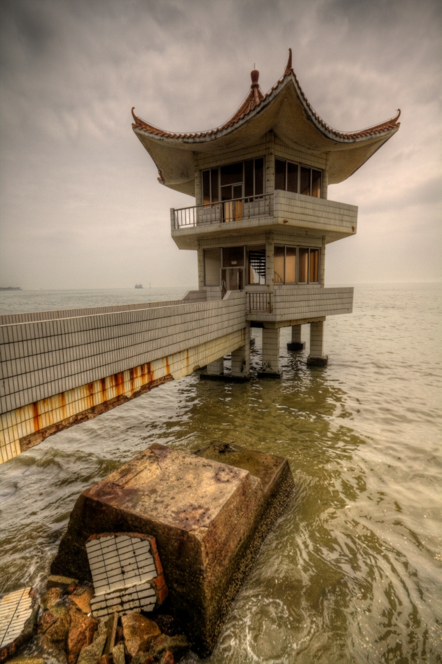 The Watchtower - China